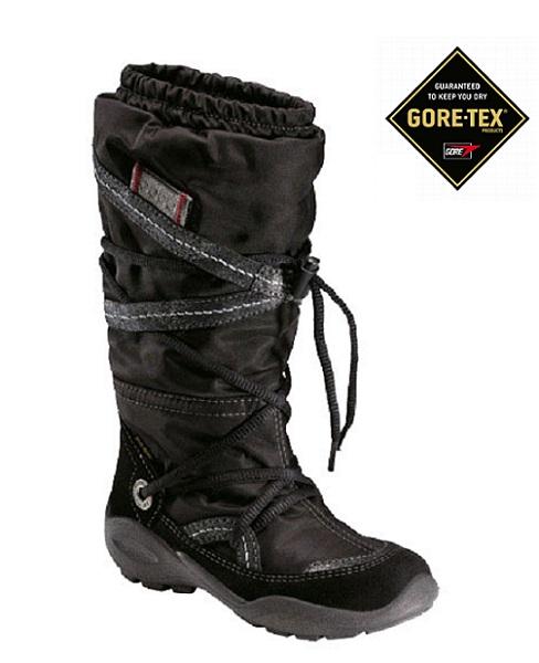 0e0e8da3e Купить детскую обувь в интернет магазине обуви L-SHOES / Купить ...